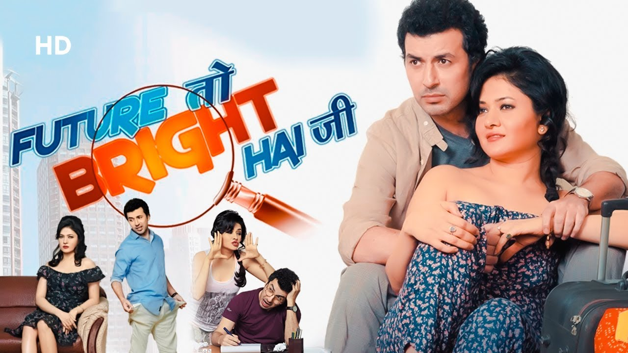 Future Toh Bright Hai Ji | Full Movie (2019) | Sonal Sehgal | Aamir Bashir | Romantic Movies