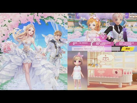 How To Wedding Child In Qq Speed Mobile Youtube