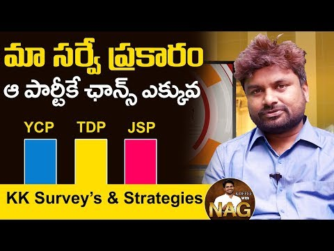 KK Surveys & Strategies   KK Survey on AP Politics 2019   Anchor NAG   Mr Venkat TV