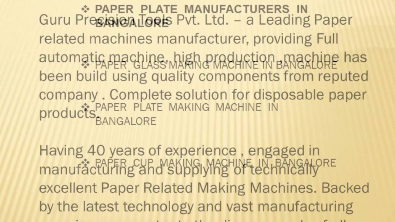 Paper Plate Manufacturers in Bangalore - Guru enterprises  sc 1 st  YouTube & Paper Plate Manufacturers in Bangalore - Guru enterprises - YouTube