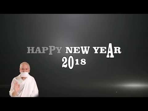 HAPPY NEW YEAR 2018  मंगल सन्देश व मंगलपाठ