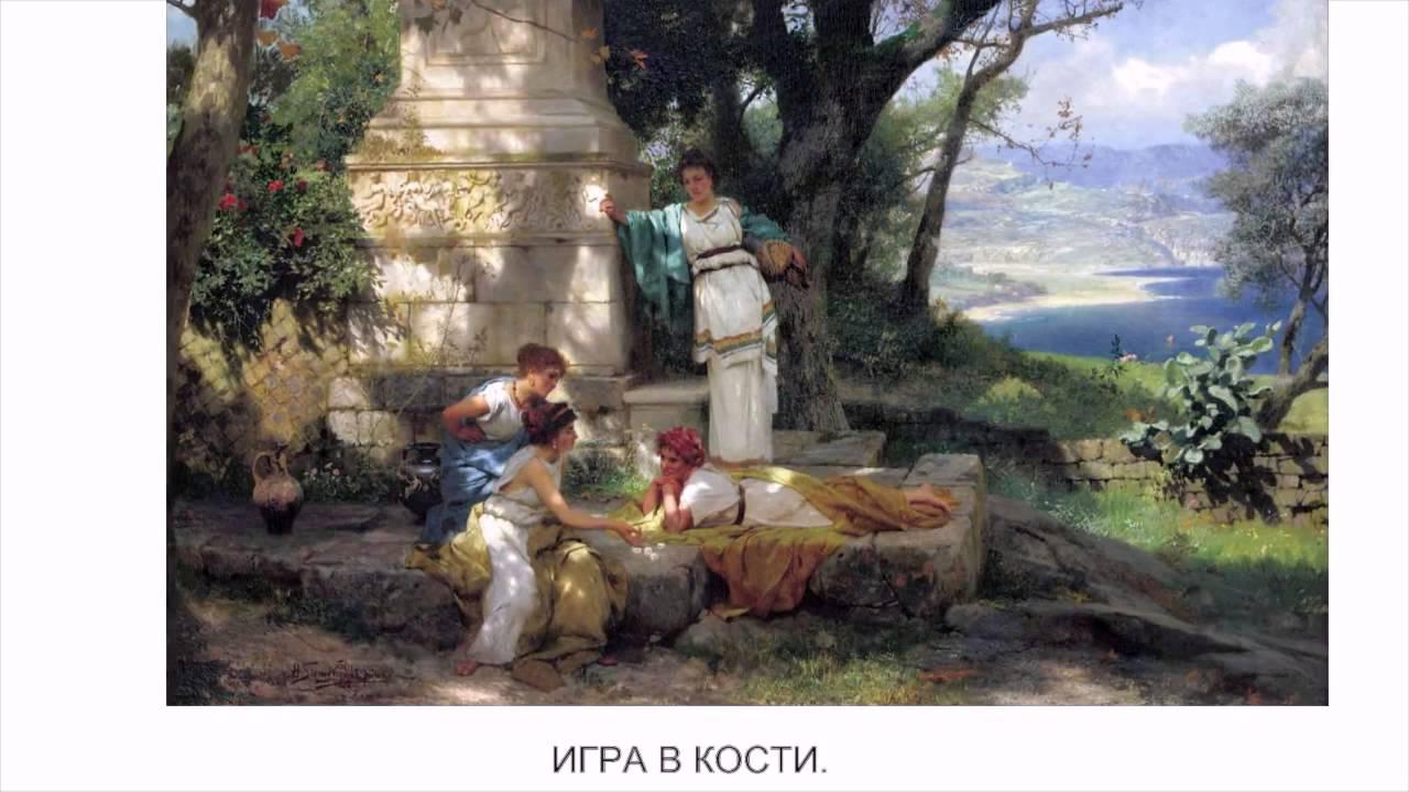 античные картины фото