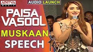 Muskaan Speech @ Paisa Vasool Audio Launch || Balakrishna || Puri Jagannadh || ShriyaSaran