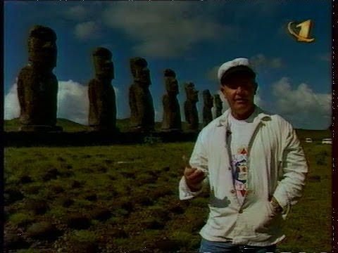 Туроператор по Латинской Америке - TOUR EXPRESS