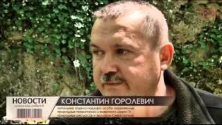 В Севастополе до конца 2016 года планируют создать «Эко-центр»(, 2016-05-03T15:59:03.000Z)