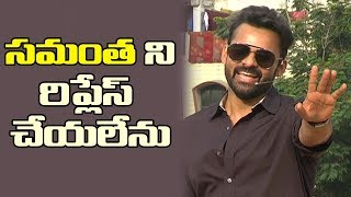 Samantha is irreplaceable for me - Sai Dharam Tej - TV9 Today