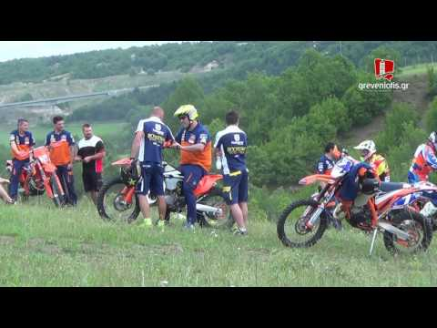greveniotis.gr enduro gp grevena 2016 training area