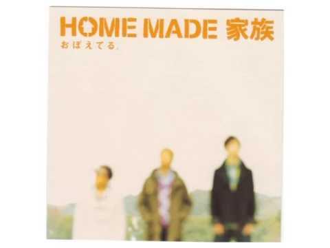 home made kazoku Hero