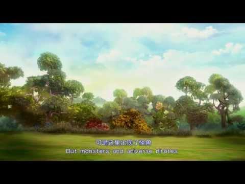 Seer 3 - Trailer