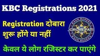 🔥 KBC Re - Registrations 2021 Official latest update | KBC Season 13 Registrations Starting again