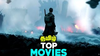 Top 5 Christopher Nolan's Movie in Tamil