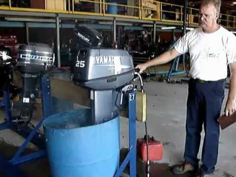 2005 yamaha 25hp 2 stroke outboard motor youtube for Yamaha 25hp 2 stroke outboard