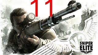 """Sniper Elite V2 прохождение. Миссия 11 """"Ракетодром в Кепенике"""""""