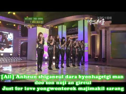 SNSD - Complete [Karaoke Version]
