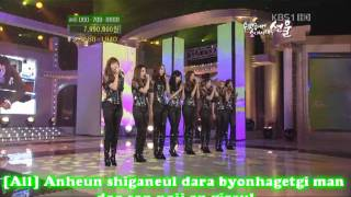 SNSD - Complete [Karaoke Version]