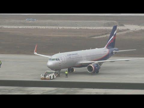 В аэропорту МинВод  работает новая российская система наблюдения за воздушным движением