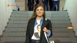 «Не вішай ярлики!» – закликають Фонд Олени Пінчук та «Всі. Свої» (ICTV)