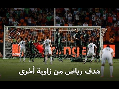 فيديو من زاوية أخرى يظهر فرحة هستيرية للجماهير بهدف #رياض_محرز