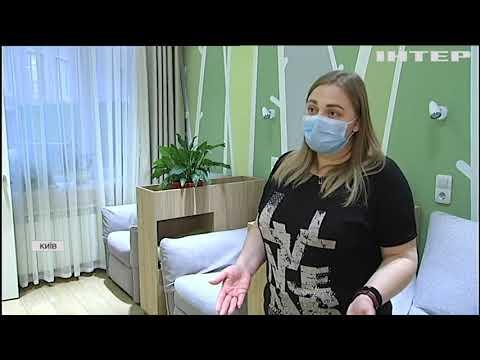 Подробности: У лікарнях України облаштовують сімейні кімнати для батьків