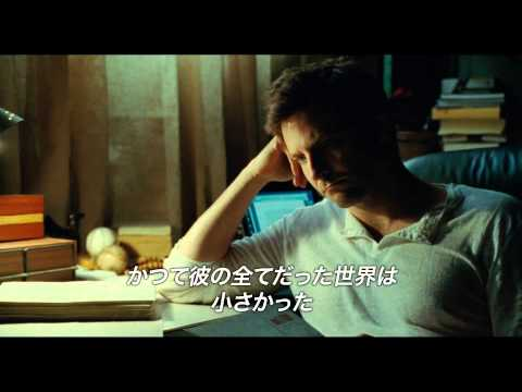 映画『ザ・ワーズ 盗まれた人生』予告編