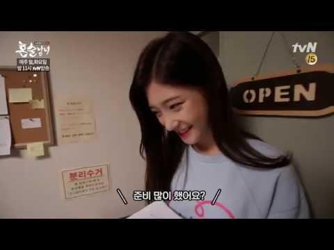 [Behind the scenes] Ki Bum (Key) & Chaeyeon @ tvN Drinking Solo Episode 6