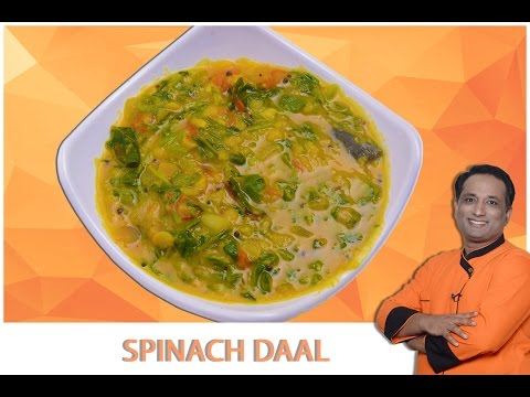 Dal Palak, Spinach Dal, palakoora pappu,  Recipe by Vahchef, keerai kootu