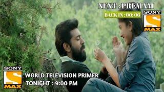 Premam Hindi Dubbed Movie | Nivin Pauly, Sai Pallavi, Anupama Parameswaran