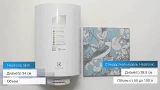 Видео обзор водонагреватель Electrolux EWH 50 Heatronic DL Slim