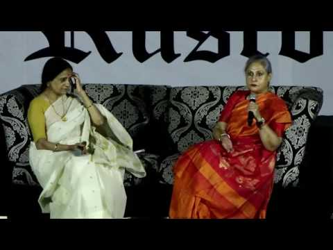 Uncut: Jaya Bachchan At Umang Festival 2016 | Latest Bollywood News