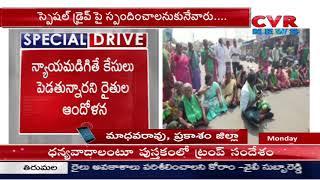 రాజధాని మౌనఘోష  : Public Opinion On Amaravati Farmers Protest | CVR News
