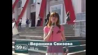 Вопросы о Великой Отечественной Войне. Отвечают студенты.