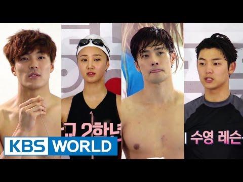 Cool Kiz on the Block | 우리동네 예체능 - The 9th Sport, Swimming! (2015.07.28)