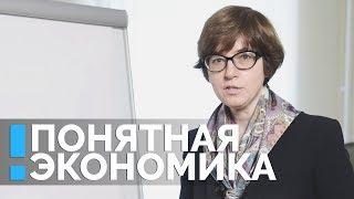как Банк России поддерживает финансовую стабильность