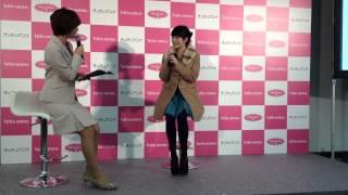 女性用靴下・インナーSPA(製造小売)の株式会社チュチュアンナ(本社:...