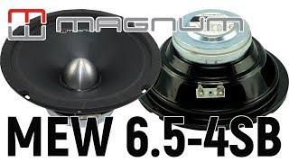 Обзор автомобильных динамиков Magnum MEW 6.5-4SB. Прослушка. Сравнение. Отзыв.