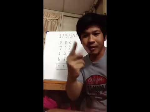 Thai Lotto VIP Tips 1.3.2017