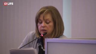 ЦИК презентует информцентр в Москве