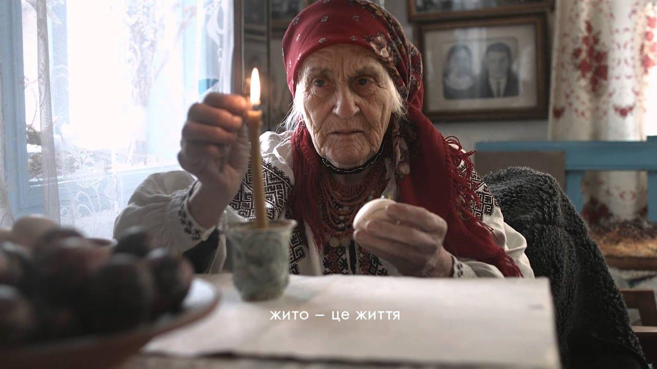 нужна бабушка которая делает приворот в самарской области