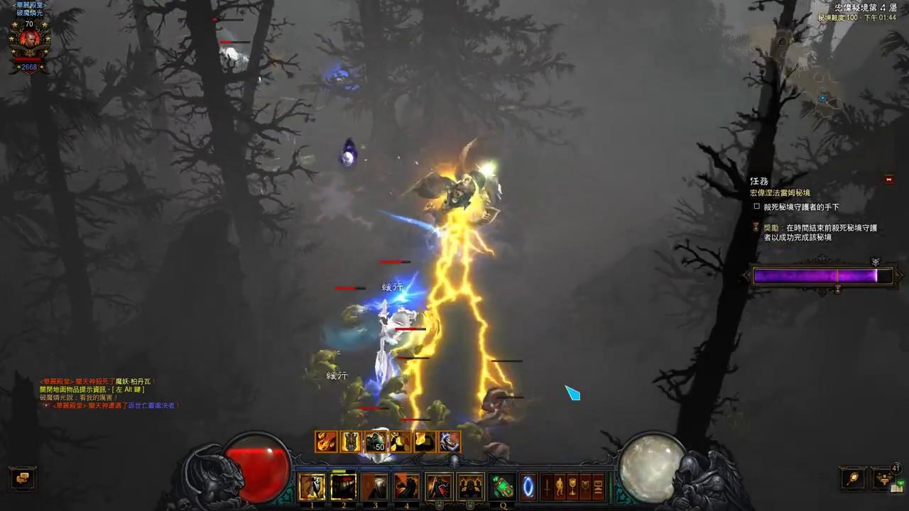 Diablo III 2.6.1 聖教軍:荊棘招魔者-低巔峰打大秘升寶石的好朋友(請開字幕教學) - YouTube