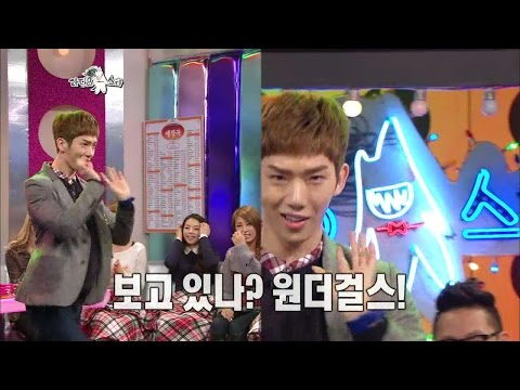 【TVPP】Jo Kwon(2AM) - 'Be My Baby' Dance (Wonder Girls), 조권(투에이엠) - '비 마이 베이베' 댄스 @ The Radio Star