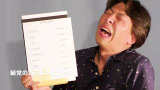 俺に聞けシリーズ 「日本の政党」 【ダブルエッジ】 □田辺日太 1967年6...