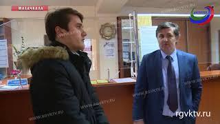 В Управлении Росреестра по Дагестану прошел День консультаций