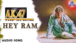 "AK 47 - ""Hey Ram"" Audio Song 
