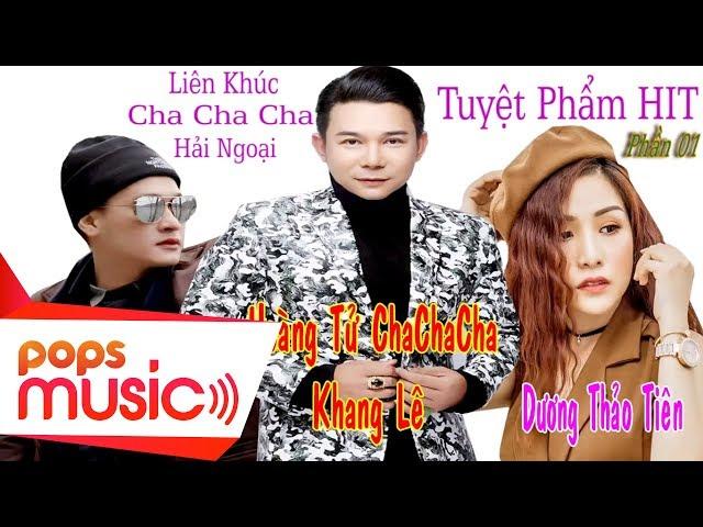 LIÊN KHÚC ĐỘC LẠ 01, CỰC HAY    KHANG LÊ hát cùng Học Trò    Dương Thảo Tiên    Dương Bình Minh