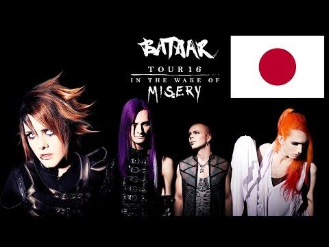 BatAAr | Japan TOUR16 IN THE WAKE OF MISERY Trailer