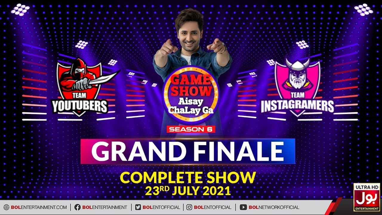 Download Game Show Aisay Chalay Ga Season 6 Eid Special | Grand Finale | Danish Taimoor Show | Eid Day 3