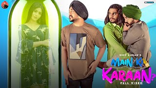 MAIN KI KARAAN : Deep Karan (Official Video) | G Skillz | Rimple Rimps | Latest Punjabi Songs 2020