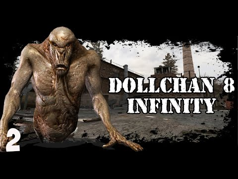Фабрика волшебных кукол. STALKER Dollchan 8: Infinity # 2