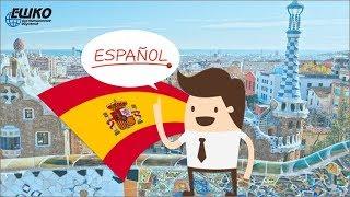 Испанский язык: Простое и сложное предложение