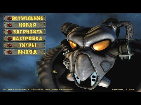 Fallout 2 (01) Джонни Младший